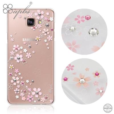 apbs Samsung Galaxy A5 (2016) 施華洛世奇彩鑽手機殼-天籟之櫻