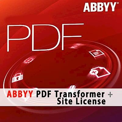 ABBYY PDF Transformer+ 轉換大師 大學 Site License