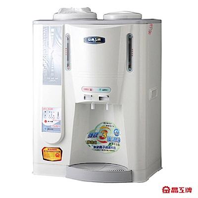 晶工牌 10.5L 全自動溫熱開飲機 JD-3600 / JD3600