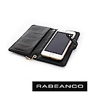RABEANCO 奢華派對經典鍊帶手機包 經典黑