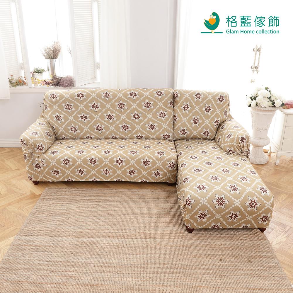 格藍傢飾 新潮流L型彈性沙發套二件式-右-波斯迷情咖
