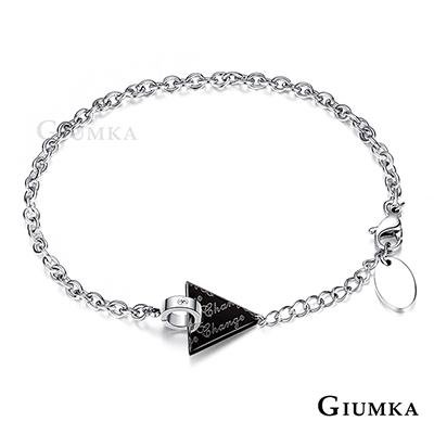 GIUMKA 開始改變三角元素手鍊 珠寶白鋼-黑色