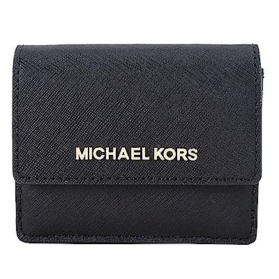 MICHAEL KORS金字防刮牛皮壓扣鑰匙零錢夾(黑)