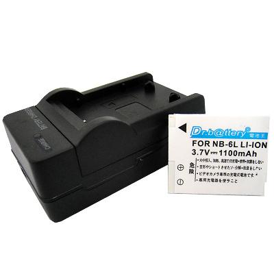 電池王 For CANON NB-6L 高容量鋰電池+充電器組