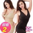 Mamaway 內衣式哺乳修飾衣2入組(共二色)