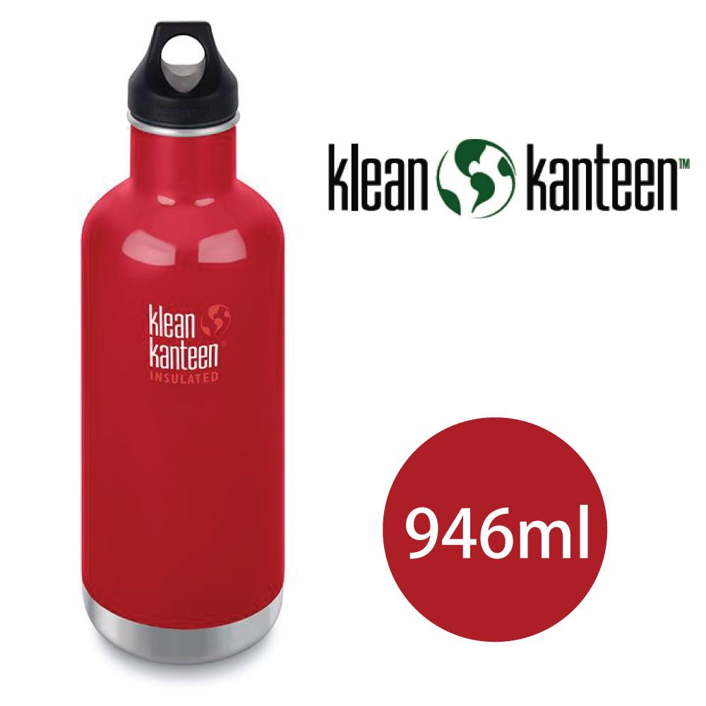 【美國Klean Kanteen】窄口不鏽鋼保溫瓶-946ml-寶石紅