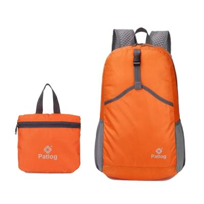 活力揚邑 23L超輕防水耐磨折疊式收納運動登山自行車路跑旅遊萬用寬肩帶後背包-橘色