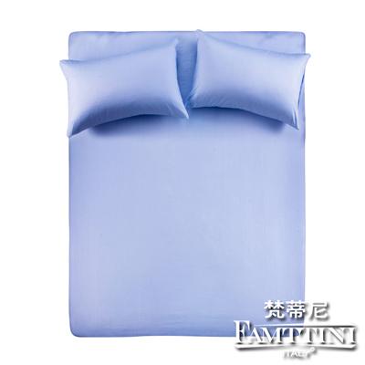 義大利Famttini-典藏原色 加大三件式精梳棉床包組-淺藍