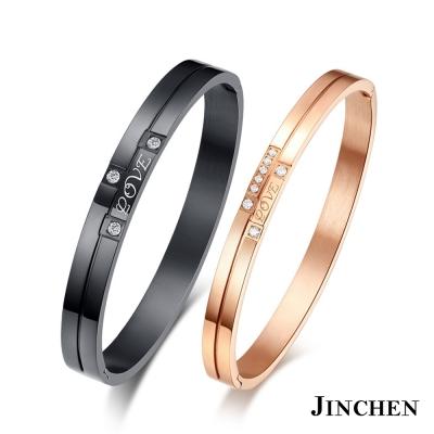 JINCHEN-白鋼郎才女貌-情侶手環