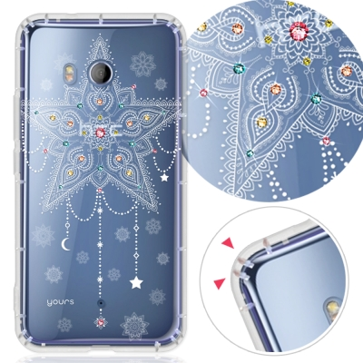 YOURS HTC U11 5.5吋 奧地利彩鑽防摔手機殼-海星