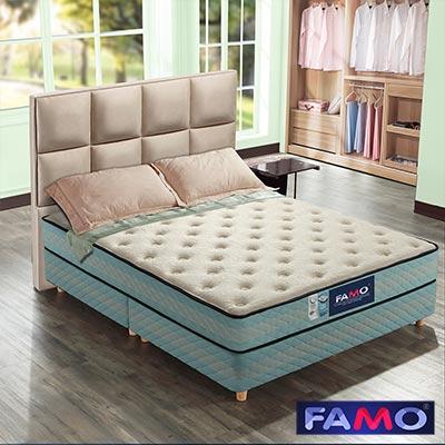 法國FAMO二線 CF系列 獨立筒床墊 涼感紗+Coolfoam記憶膠+乳膠 雙人5尺