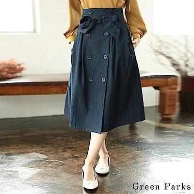 Green Parks 雙排扣壓摺綁帶牛仔裙