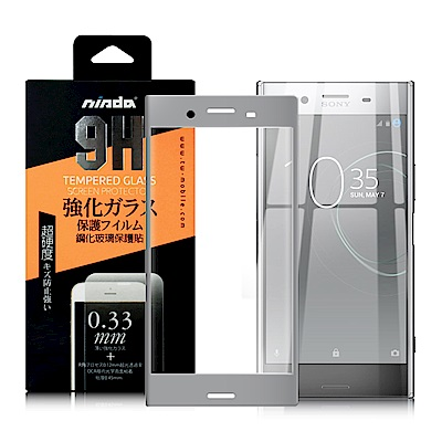 NISDA for SONY XZ Premium 滿版鋼化 0.33mm玻璃保護貼-銀