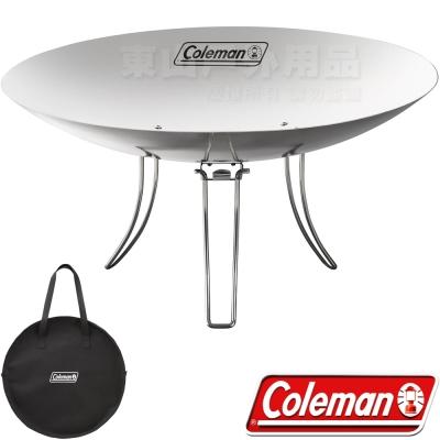 Coleman CM-31235不鏽鋼碟型焚火台/營火台