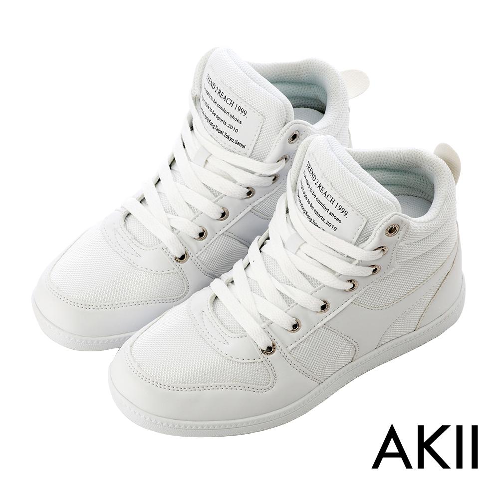 AKII韓國空運‧韓流金屬布面裂紋氣墊內增高鞋-白