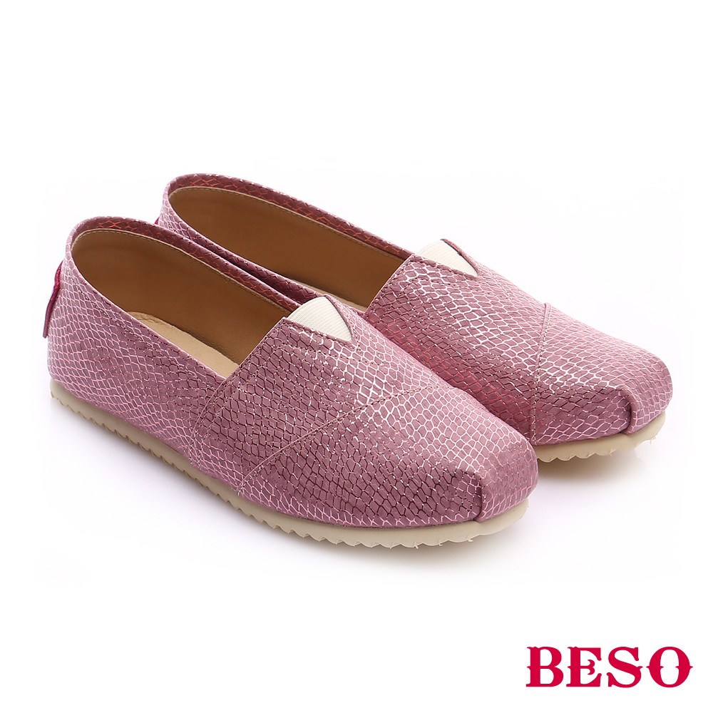 BESO 優雅極簡 亮面壓紋舒適通勤鞋 粉紅