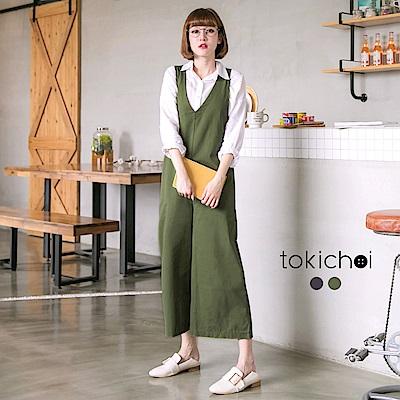 東京著衣 多色休閒百搭寬鬆連身褲(共二色)