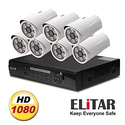 Elitar8路監控主機Sony342E七鏡頭組合