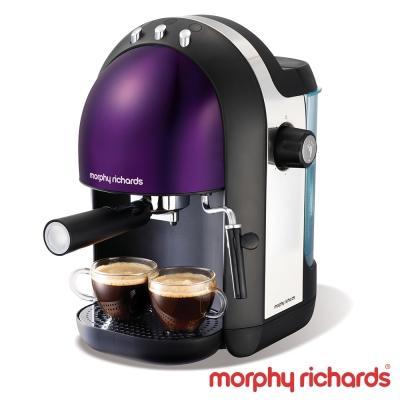 英國Morphy-Richards-義式濃縮咖啡機-尊貴紫47587