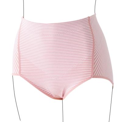 日本犬印 元氣橫條內褲 M/L 共2色