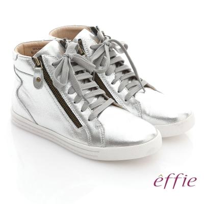 effie 街頭玩味 全真皮金屬亮面內增高休閒鞋 銀