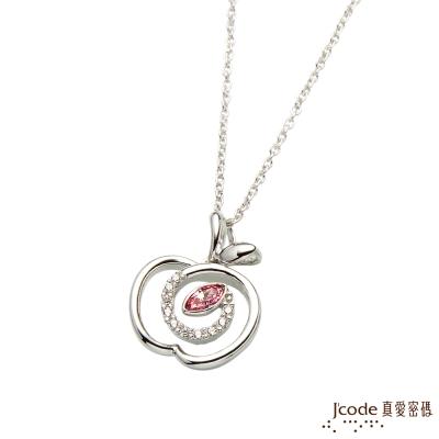 J code真愛密碼銀飾 愛在紐約純銀墜子 送白鋼項鍊