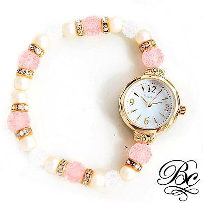 BELLUCY 珍珠甜心手環錶(戀愛粉)