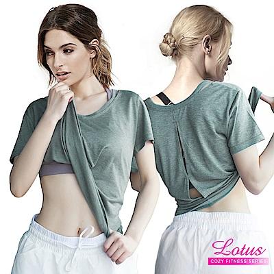 運動上衣 性感後背開口吸濕排汗短袖運動上衣-孔雀綠 LOTUS