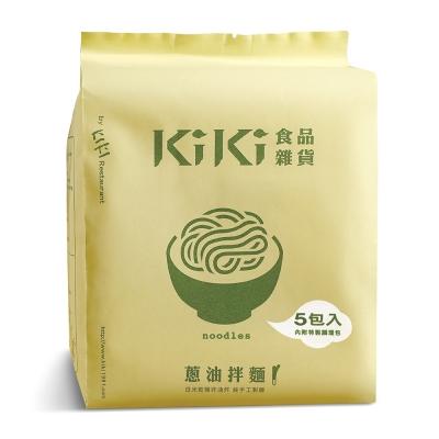 KiKi食品雜貨 蔥油拌麵(5包/袋)