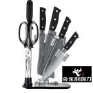 金門【金永利鋼刀】7件時尚刀具禮盒組