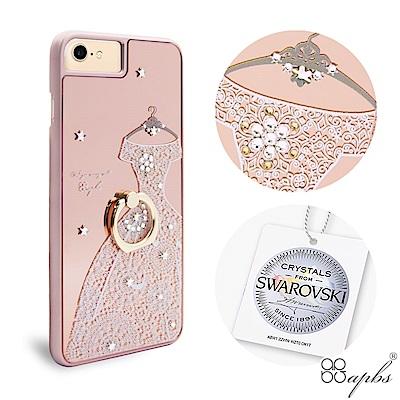 apbs iPhone8/7/6s 4.7吋施華彩鑽鏡面指環扣手機殼-禮服奢華版