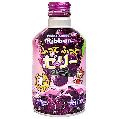 神奈川柑橘果工 果凍果汁飲料-葡萄(275g)