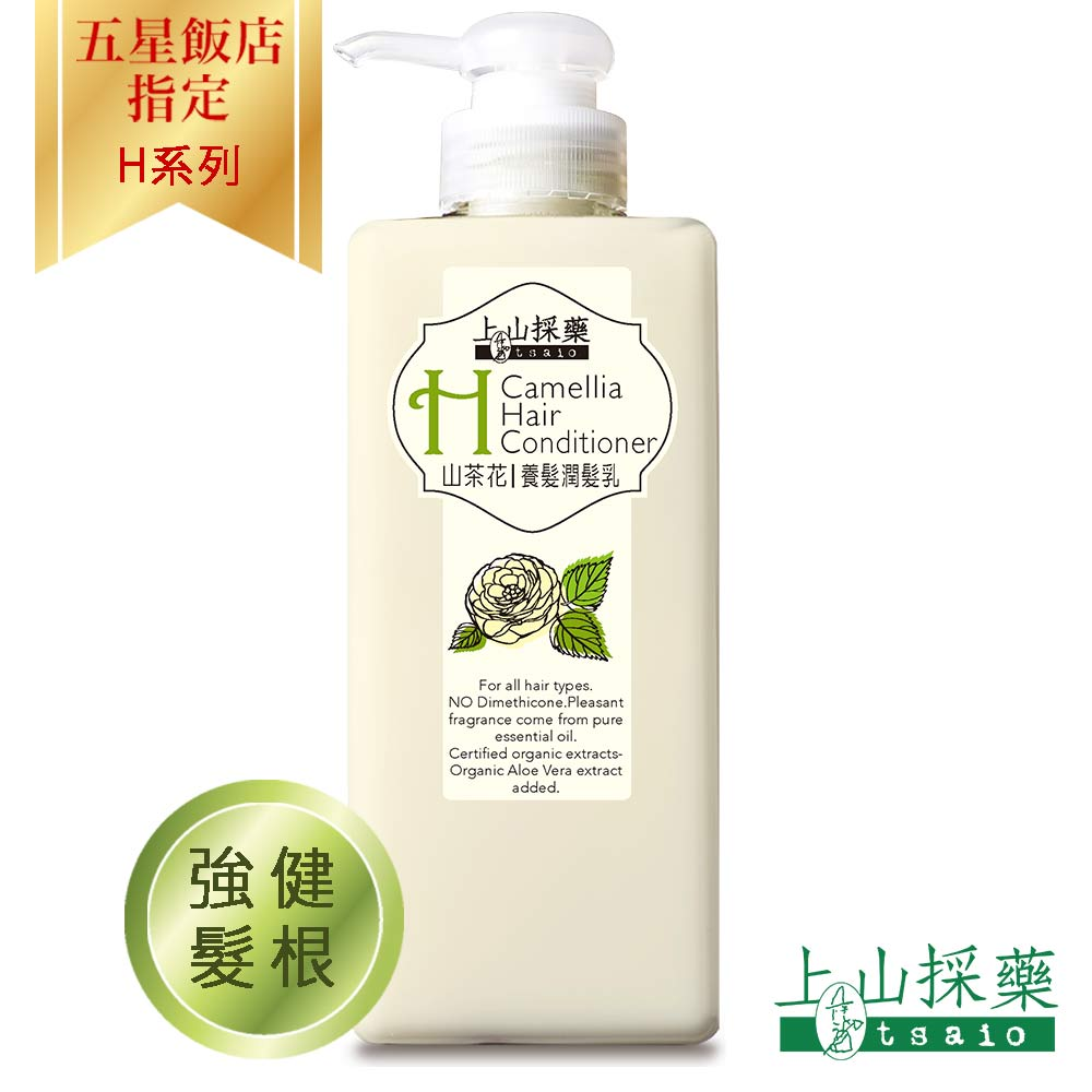tsaio上山採藥 山茶花養髮潤髮乳600ml