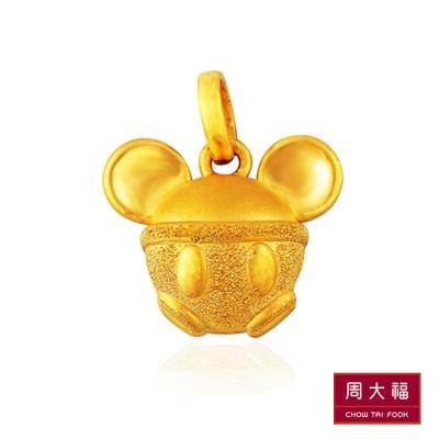 周大福 迪士尼經典系列 米奇鈴鐺造型黃金吊墜(不含鍊)