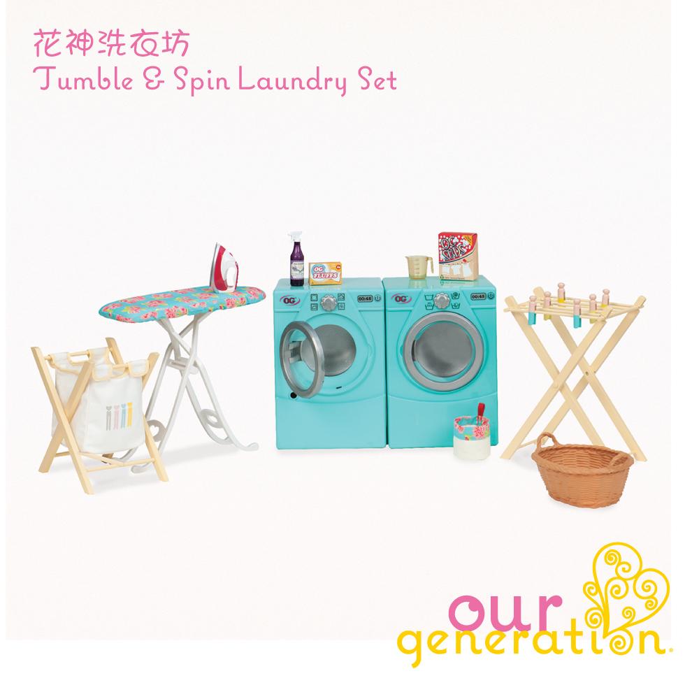 Our generation 花神洗衣坊 (3Y+)