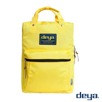deya 時尚漾彩輕量休閒手提後背包  檸檬黃