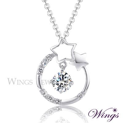 Wings 星晨 燦動閃耀進口方晶鋯石美鑽項鍊