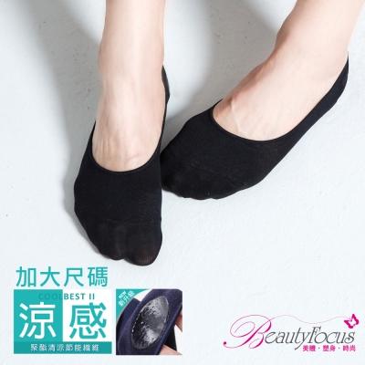 BeautyFocus 加大款後跟凝膠涼感隱形止滑襪(素面黑)