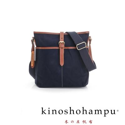 kinoshohampu 時尚皮帶釦設計帆布斜揹/肩揹包 藍