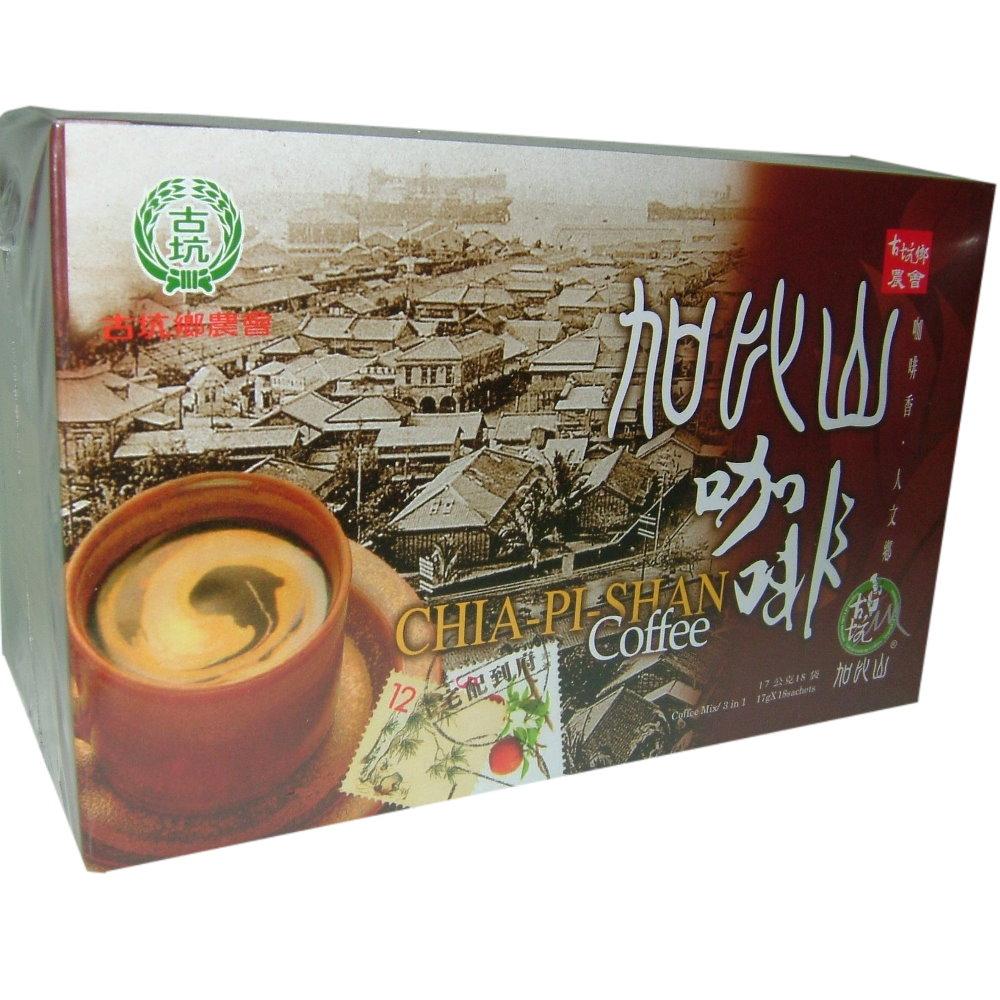 古坑農會 加比山三合一即溶咖啡(10盒)