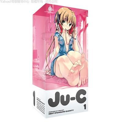 日本EXE-Ju-C1-高級新素材-非貫通自慰器(強力緊縮型)-完全不黏膩