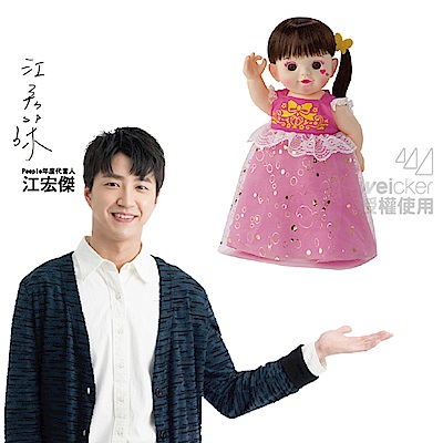 POPO CHAN娃娃 化妝長髮泡澡POPO CHAN (3Y+)