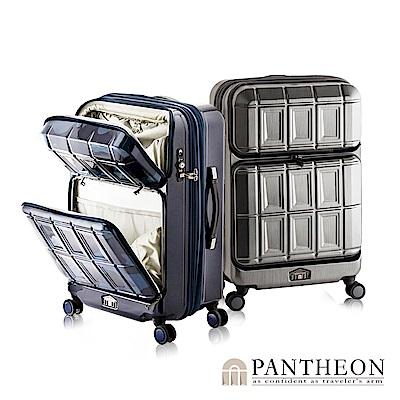 日本PANTHEON 24吋 科技霧鐵灰 專利前開雙口袋硬殼可擴充行李箱/旅行箱