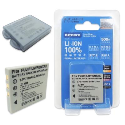 Kamera 佳美能 For FUJIFILM NP-40 高容量相機鋰電池