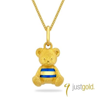 鎮金店Just Gold 黃金吊墜 繽紛派對 條紋英式小熊