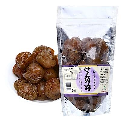 甲仙農會 紫蘇梅(250x3入)