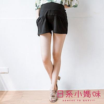 日系小媽咪孕婦裝-孕婦褲~蝴蝶結口袋棉感短褲 L-XXL