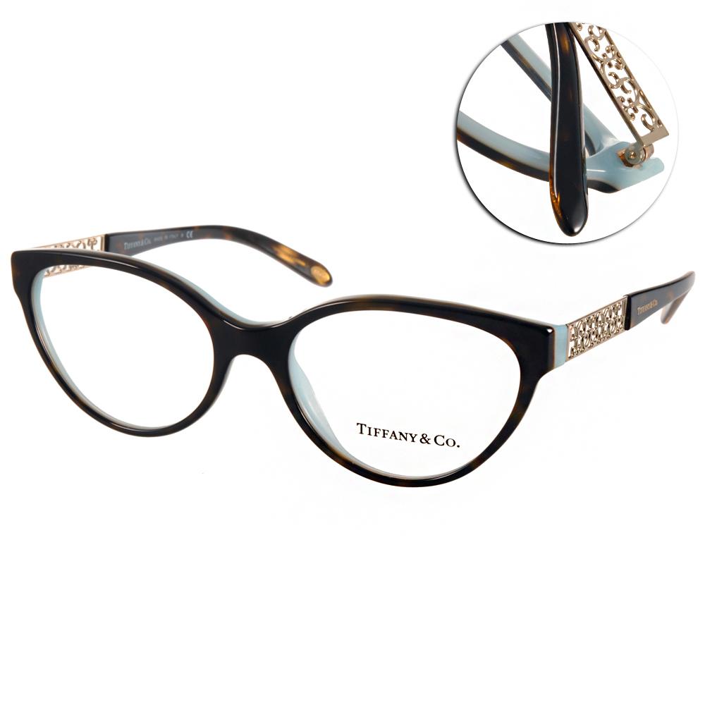 Tiffany&CO.眼鏡 雅緻藤花系列/深邃琥珀-金#TF2129 8134