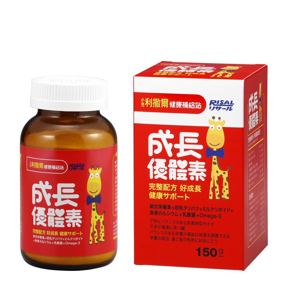 【小兒利撒爾】成長優體素 150g/瓶(效期20200209/兒童綜合維生素維他命) @ Y!購物