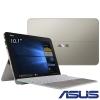 ASUS T103 10吋四核平板筆電(x5-Z8350/128G/4G/0.84kg/金)